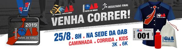 Corrida OAB Patos de Minas - MG