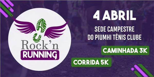 ADIADO! / ROCK´N RUNNING