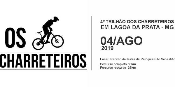 4º TRILHÃO DOS CHARRETEIROS EM LAGOA DA PRATA - MG