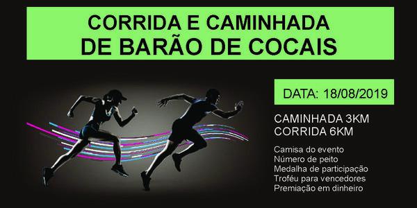 Corrida e Caminhada de Barão de Cocais - MG